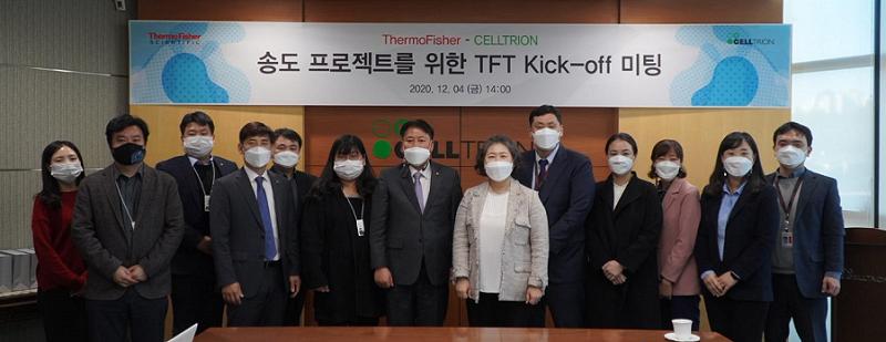 MEDI : GATE NEWS 셀트리온, 인천 송도 바이오 클러스터 구축 지원 사업 본격화