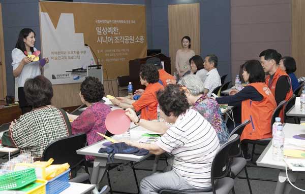 MEDI:GATE NEWS : 치매학회, 치매환자에 미술관 교육